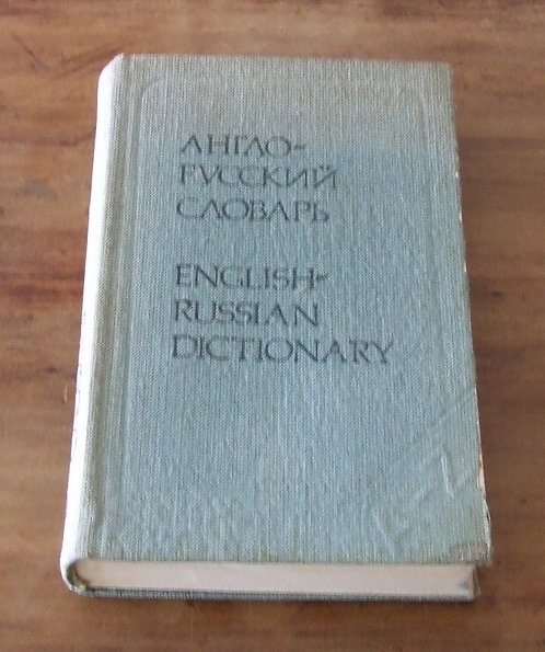 English / Russian Pocket Dictionary
