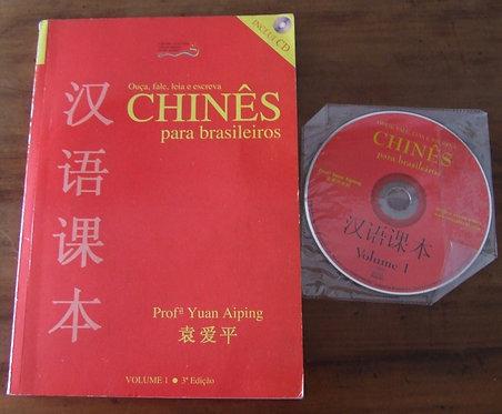 Chinês para Brasileiros - Volume 1