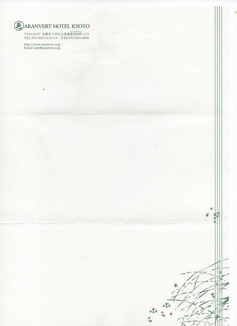 Conjunto de Papel de Carta Aranvert Kyoto Hotel