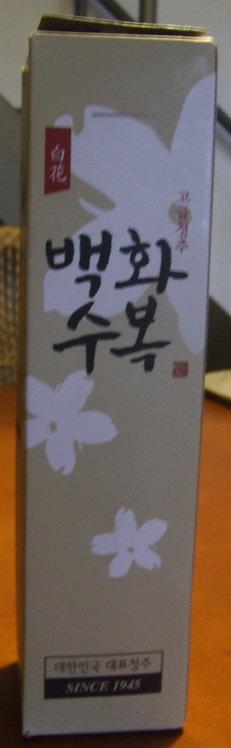 Caixa Vazia de Saquê Japonês