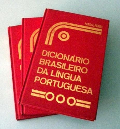 Dicionário Brasileiro da Língua Portuguesa - 3 vols.