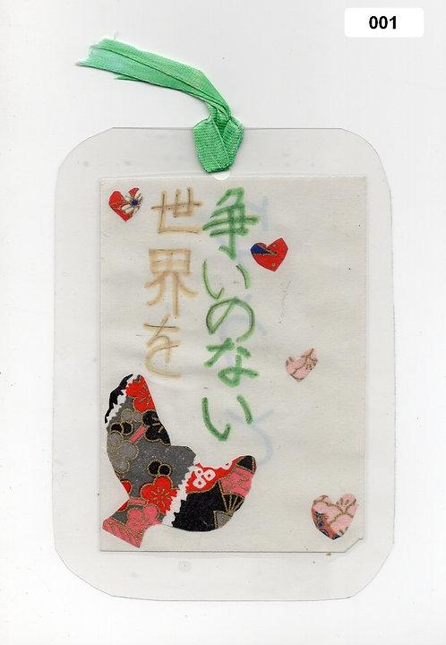 Marcador de Livro Artesanal Hiroshima