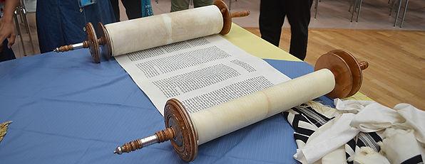 Rouleau de la Torah, la Révélation