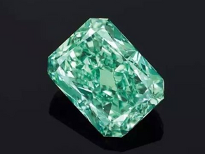 "The ""Aurora Green Diamond""                            World's biggest natural green di"