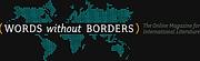 logo_wwborders.png