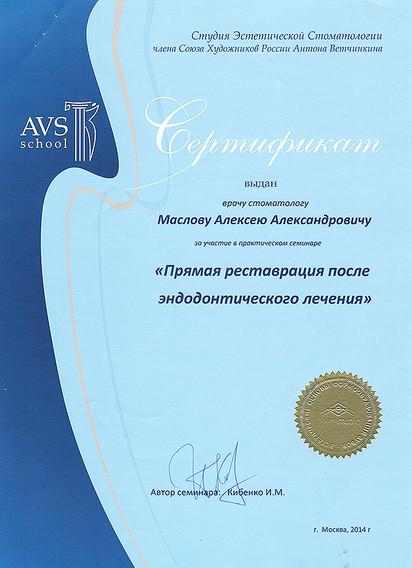 Maslov (7).jpg