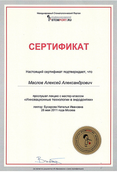 Maslov (5_1).jpg