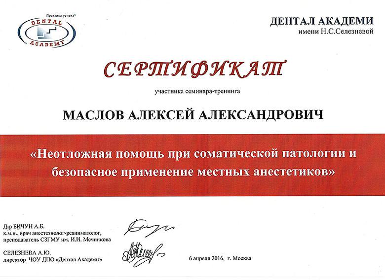 Maslov (3).jpg