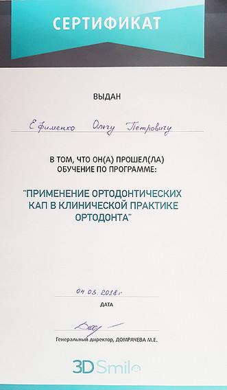 IMG-20200608-WA0005.jpeg