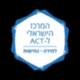 ACT_logo_trans.png
