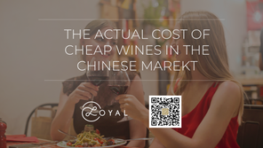 THE ACTUAL COST OF THE CHEAP WINES IN THE CHINESE MARKET