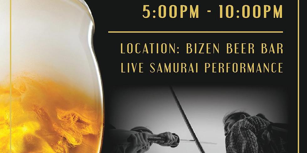 Suntory & Samurai presented by Bizen Beer Bar