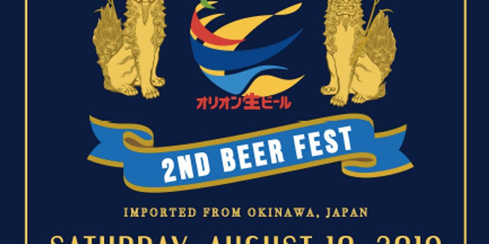 Orion Beer Festival at Okayama Kobo's Bizen Bar