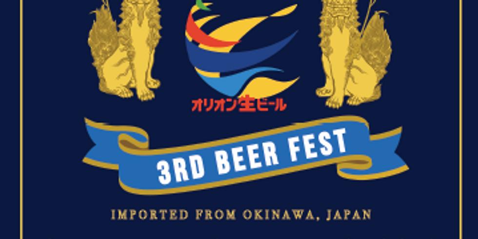 Okayama Kobo presents Orion Beer Fest