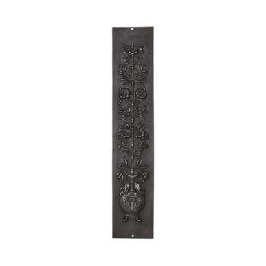 Set of 2 Flower and Vase Cast Iron Panels - Highlight Polish | Carron