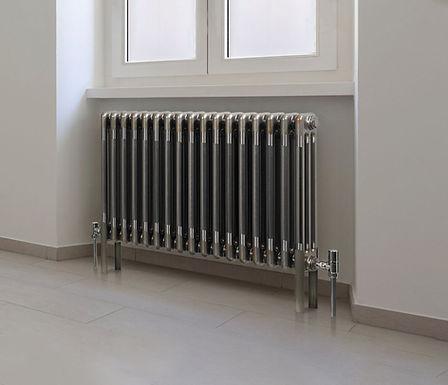 Multisec Steel 3 Column Stocked Radiator | Raw | Foundry