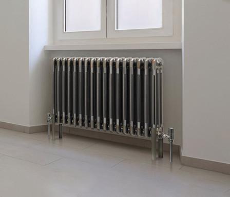 Multisec Steel 3 Column Radiator   Raw   Foundry