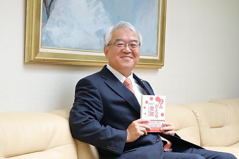 新田理事長.png