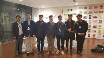 First meeting with Alibaba Medical Brain