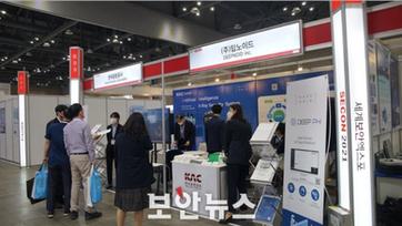 딥노이드-한국공항공사, X-Ray 보안 시스템도 인공지능으로 강화