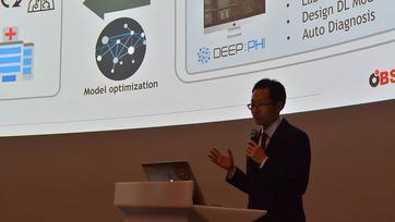 DEEPNOID Presents in Pyeongchang ICT Forum