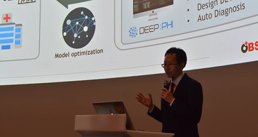 DEEPNOID Presents in Pyeongchang ICT Forum