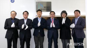 김해시, 의료 AI기업 딥노이드 유치…연구재단 개소
