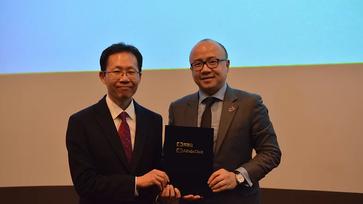 DEEPNOID Signed MOU with Alibaba Cloud