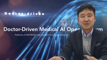 국내 최초 의료 연구 AI 플랫폼 구축한 딥노이드, 17일 상장한다