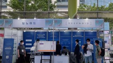 딥노이드, KCR 2021서 'DEEP:AI' 선보여