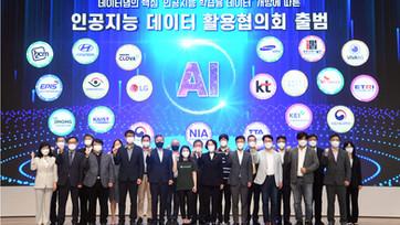 딥노이드, 'AI 산업화 초석' 데이터 170종 개방…민·관 활용협의회 참여