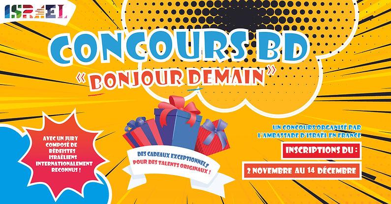 Couverture Facebook (1)_Concours BD-01.j