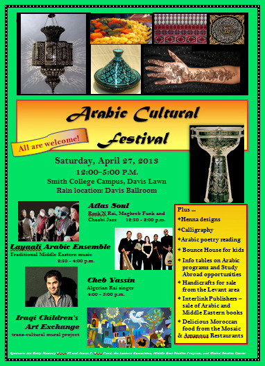 Arabic Cultural Festival Poster