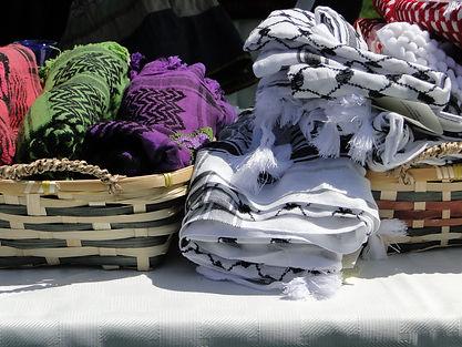 Palestinian Textiles.JPG