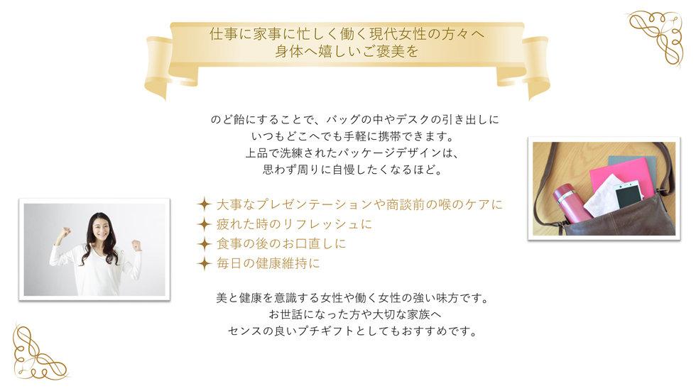 201208_高濃度マヌ活のど飴-6.jpg