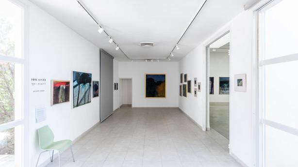 מוזיאון - אוסף קופפרמן