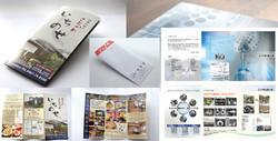 紙媒体デザイン製作