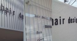 美容室各種サイン