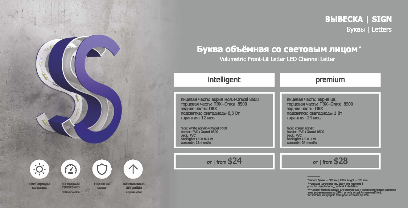 SICORE Каталог Продуктов_Страница_32.jpg