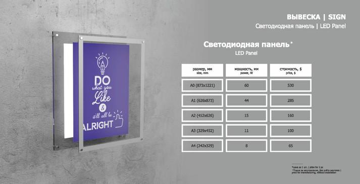 SICORE Каталог Продуктов_Страница_53.jpg