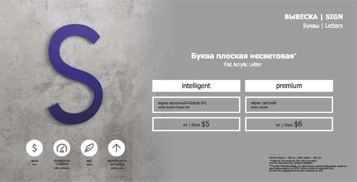 SICORE Каталог Продуктов_Страница_28.jpg