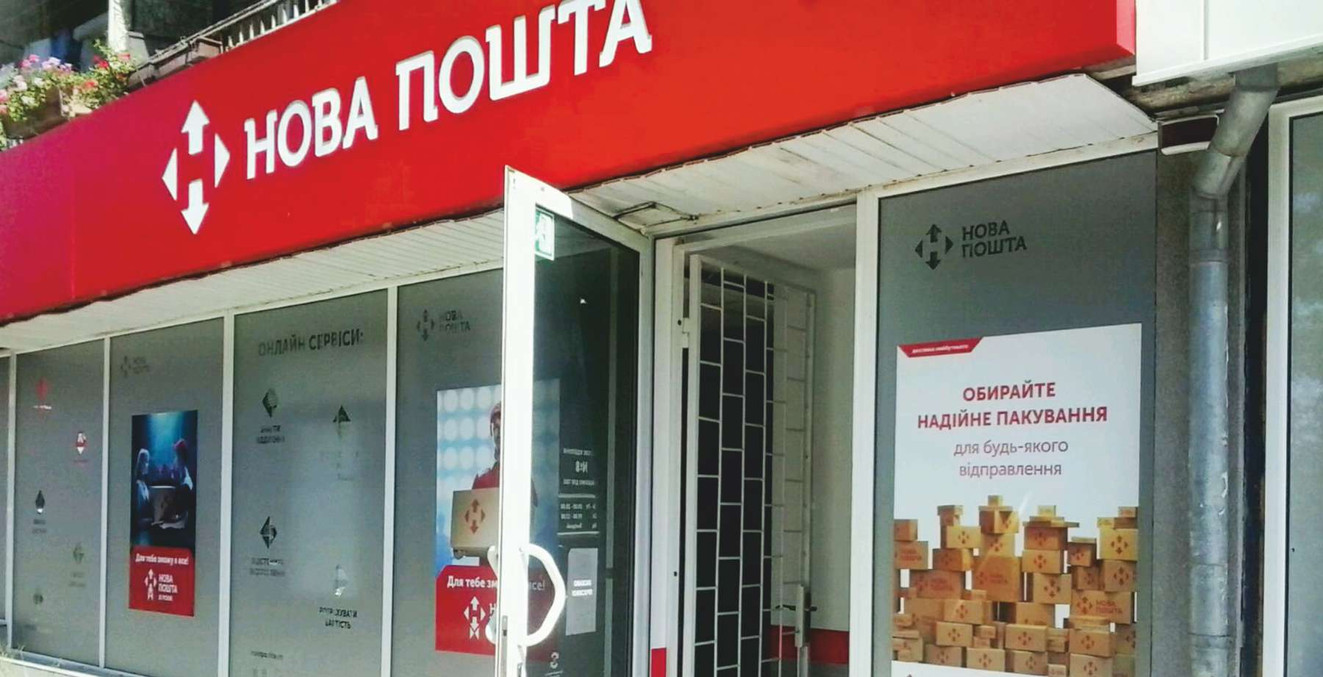 SICORE Каталог Продуктов_Страница_41.jpg