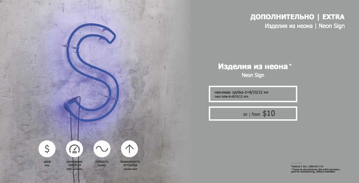 SICORE Каталог Продуктов_Страница_54.jpg