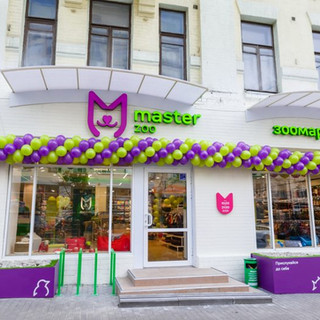 Сеть магазинов Master Zoo