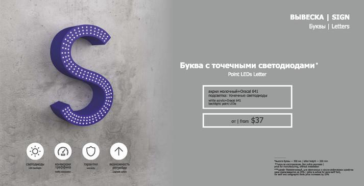SICORE Каталог Продуктов_Страница_38.jpg