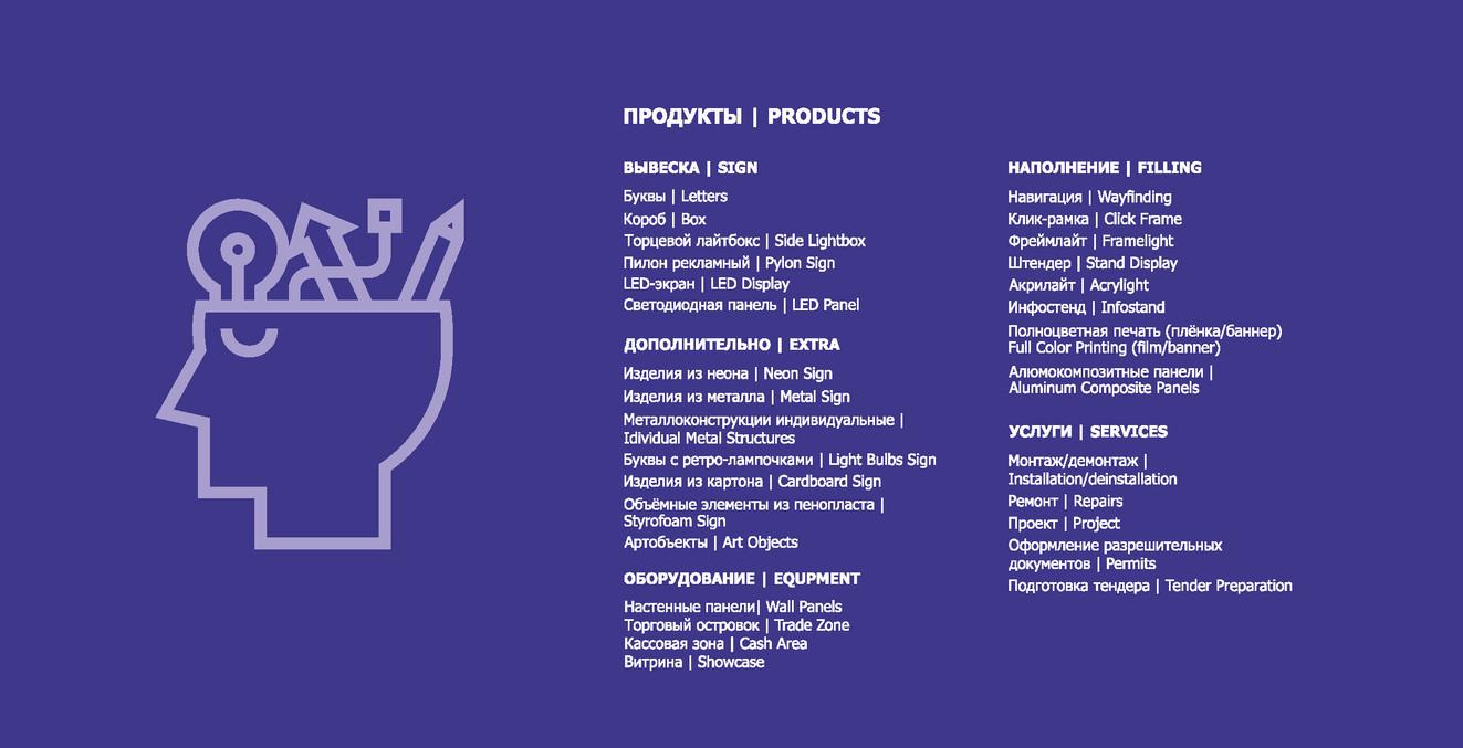 SICORE Каталог Продуктов_Страница_27.jpg