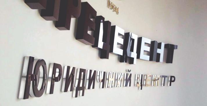 SICORE Каталог Продуктов_Страница_31.jpg