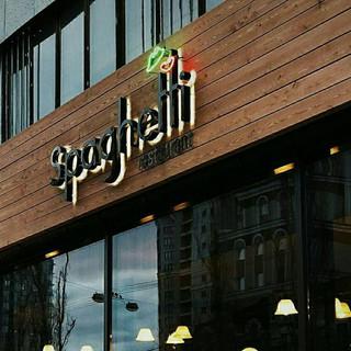 Ресторан Spaghetti