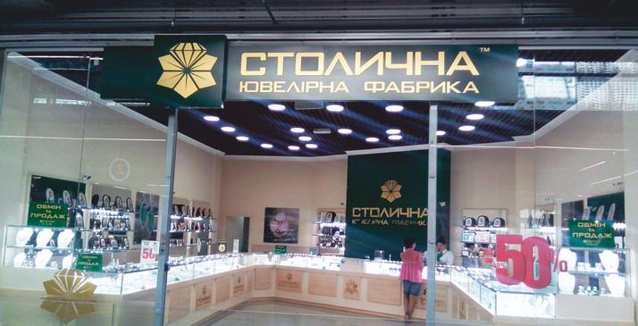 SICORE Каталог Продуктов_Страница_43.jpg