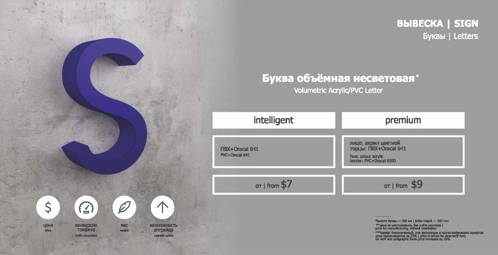 SICORE Каталог Продуктов_Страница_30.jpg